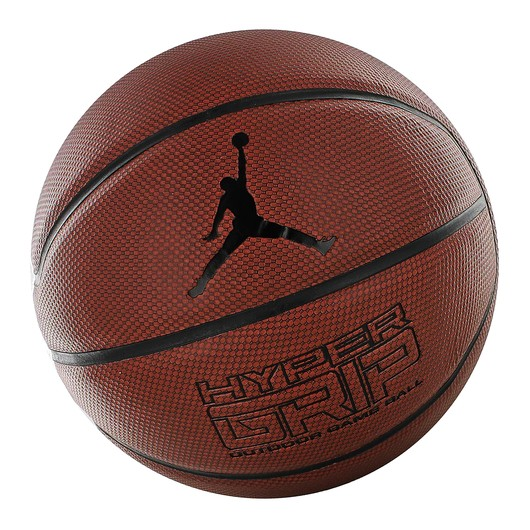 Nike Jordan Hyper Grip 4P No:7 Basketbol Topu