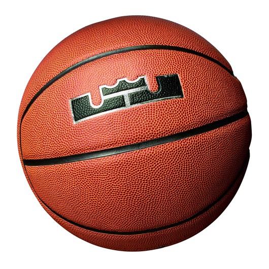Nike LeBron All Courts 4P No.7 Basketbol Topu
