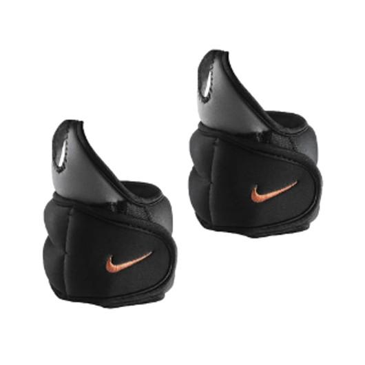 Nike 1 Lb/0.45 Kg El Bilek Ağırlığı