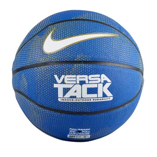 Nike Versa Tack 8P No:7 CO Basketbol Topu