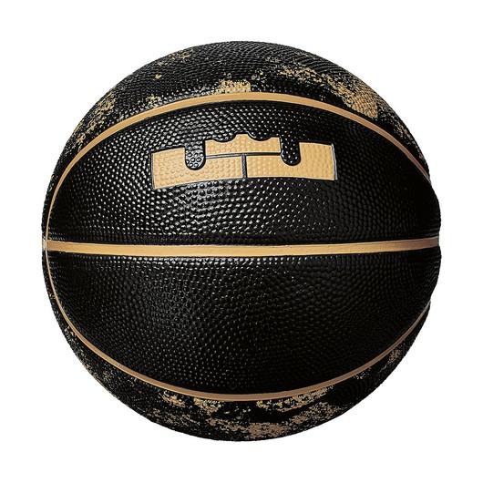 Nike LeBron Skills No:3 CO Mini Basketbol Topu