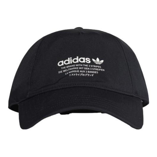 adidas NMD Unisex Şapka